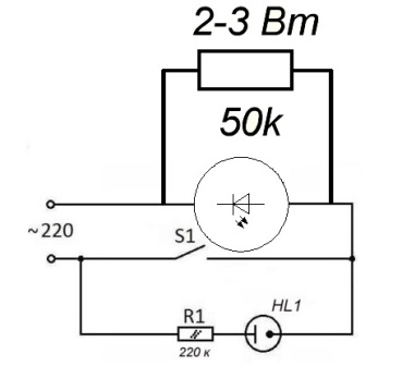 Шунтирующий резистор в схеме со светодиодом