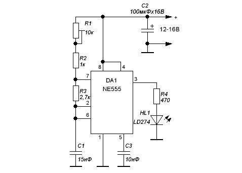Схема передатчика на микросхеме NE555