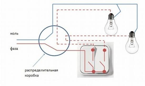 Схема подключения на две лампы