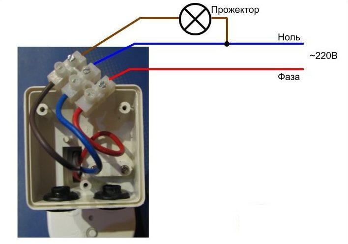 Подключение прожектора с датчиком движения
