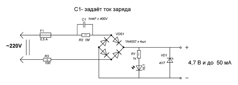 Схема светодиодного фонаря на аккумуляторе
