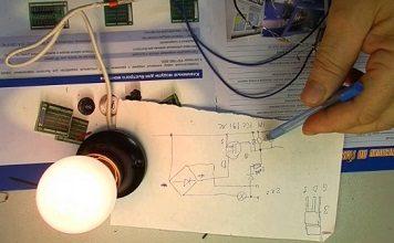 Плавное включение ламп накаливания