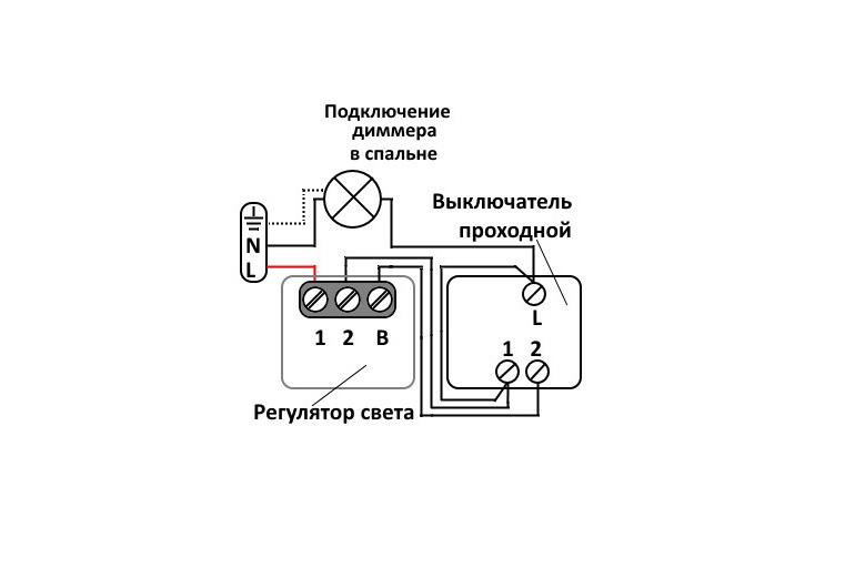 Схема с выключателем