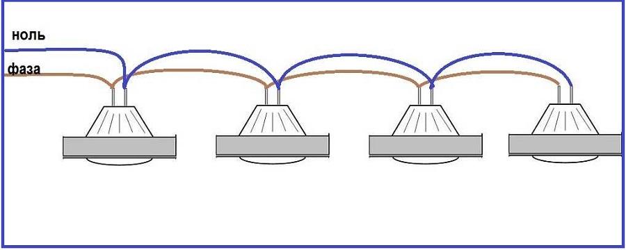 Последовательное подключение светильников