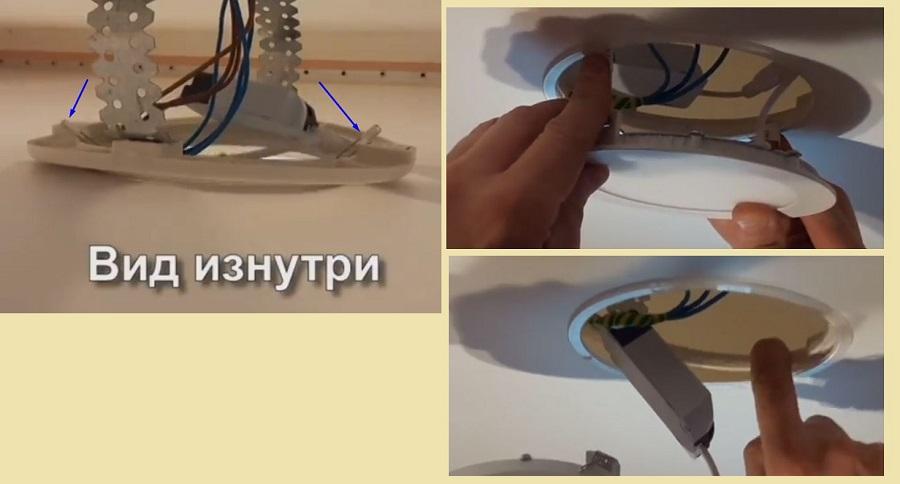 Замена светильника на натяжном потолке